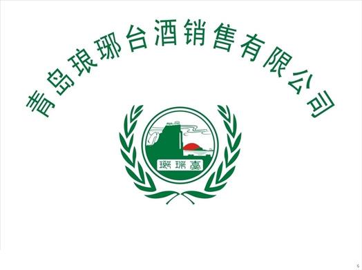 logo logo 标志 设计 图标 524_391